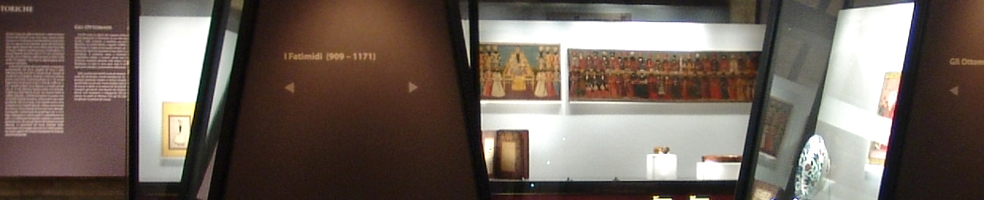 Aga Khan Parma, Italia (TEMPORAL)